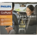 PHILIPS GoPure Compact 80 Car Air Purifier with Filter
