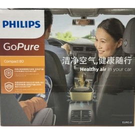 PHILIPS GoPure Compact 80 Car Air Purifier