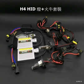 H4 HID Xenon Headlight Bulb + 12V Ballast and Play & Plug Wire Harness