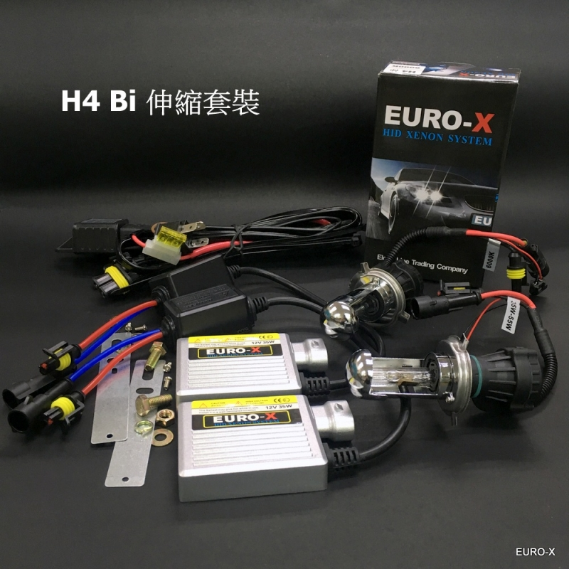 H4 Bi Hi/Lo HID Xenon Headlight Bulb + 12V Ballast and Play ... H K Hid Wiring Harness on