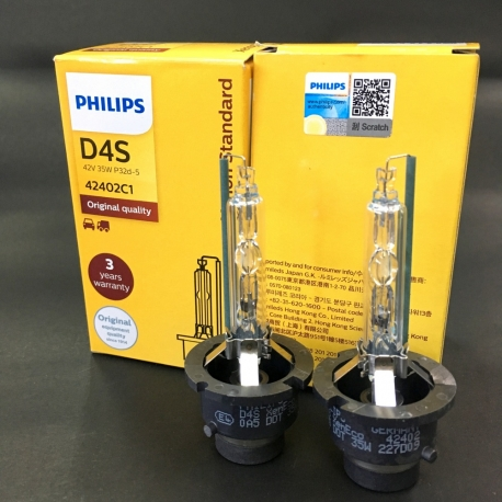 PHILIPS D1S 85415C1 HID Xenon 35W  4200K Headlight Bulb