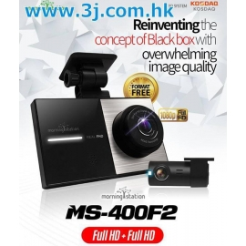 MS-400F2 Morning Station 1080 Full HD CAR BLACK BOX