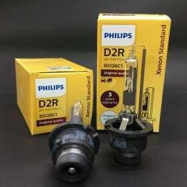 PHILIPS D2R HID Xenon 85126C1 35W 4200K Headlight Bulb