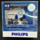 PHILIPS X-tremen Ultinon H8 H11 H16 LED-FOG 6000K Headlight X 2