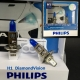 PHILIPS H3 5000K DiamondVision 12V 55W Halogen Bulb X 2