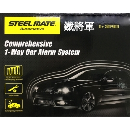 STEELMATE Automotive E+ Series 12V 1-Way Car Alarm System