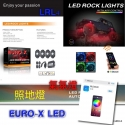 High Power RGB LED Rock Lights with APP Control