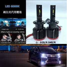 D2S/D4S LED 6000K White Headlight Replacement Bulb