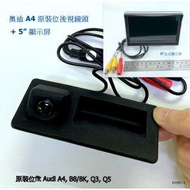Parking Rear View Camera Fit Audi A4 B8/8K Q3 Q5