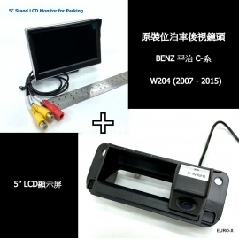 """Fit Mercedes Benz C-Series Rear View Camera + 5"""" Stand Monitor"""