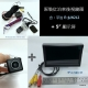 Parking Rear View Camera DC 12V Fit Mercedes Benz E-Series