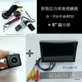 "Price for 2: Fit Benz E W212 Rear View Camera + 5"" Stand Monitor"
