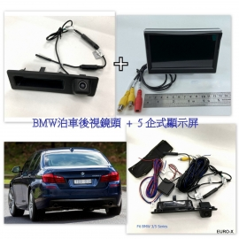 "Price for 2: Fit BMW 3/5-Series Rear View Camera + 5"" Stand Monitor"