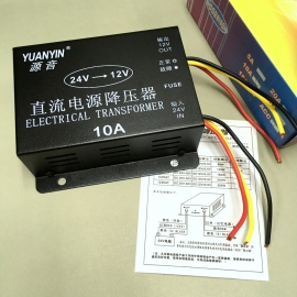 DC 24V to 12V Power Supply Transformer