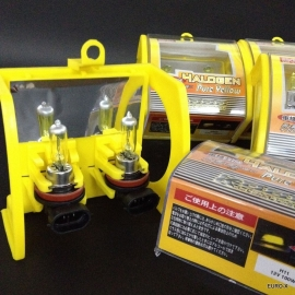 H1 H3 H4 H7 YELLOW Halogen 100W 12V Light Bulb